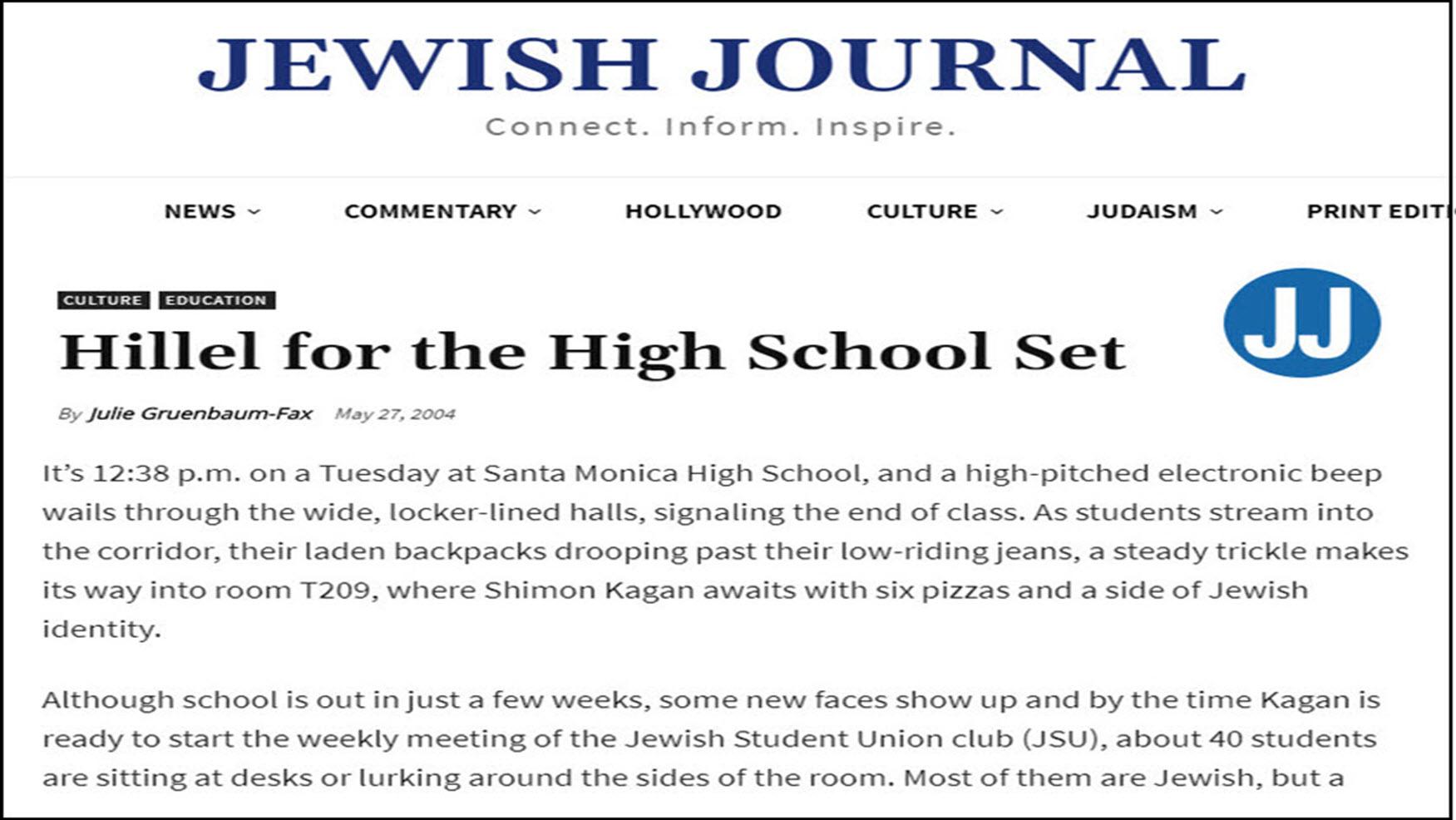 Jewish Journal 2004